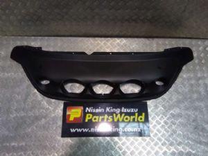 Nissan Juke F15 2012-> Front Bump Lower Valance